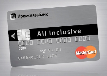 all-inclusive-card