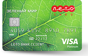 ecocard-green-card-letobank